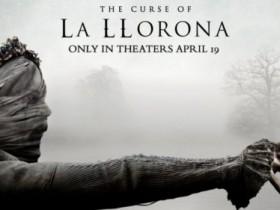 Проклятие Ла Йороны