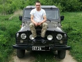 Александр Цапенко