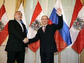 Австрии с Россией