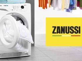 Zanussi - стиральные машины
