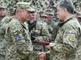 Сергей Наев и Порошенко