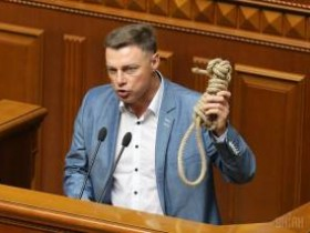 Виталий Куприй