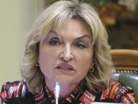 Ирина Луценко.
