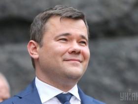 Андреяй Богдан