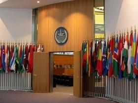 Трибунал ООН