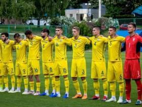 молодежная сборная