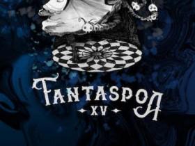 Фестиваль Fantaspoa