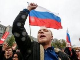 Треть россиян
