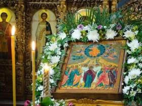 день Троицы
