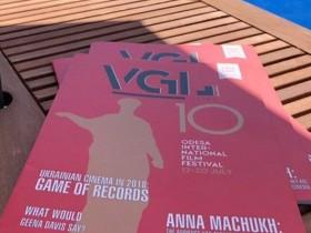10-й Одесский кинофестиваль