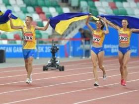 Украинские легкоатлеты
