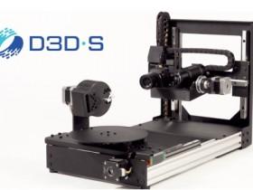 стартап D3Ds Lab