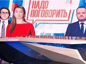 телемост