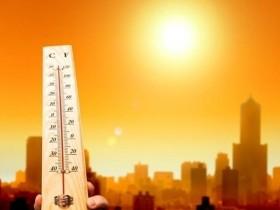 климатическое положение