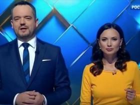 Елена Кирик и Василий Голованов,