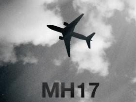 МН-17