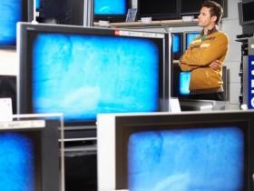 Что смотреть по ТВ