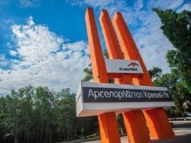ArcelorMittal Кривой Ро