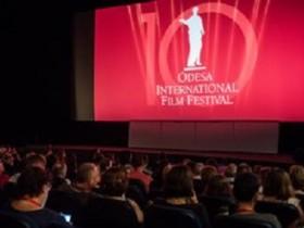 Одесский кинофестиваляь