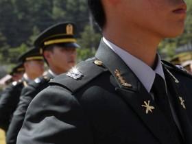 Военные Кореи