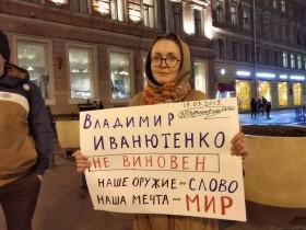 Олена Григор'єва