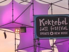 Koktebel Jazz Festival 2019