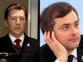 Волкер и Сурков