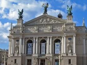 Львовская национальная опера.