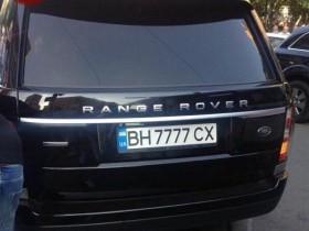 Range Rover BH7777CX.