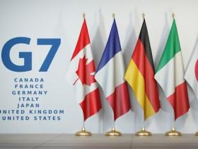 Саммит G7.