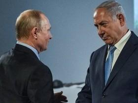 Нетаньяху  Путин