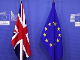 ЕС Англия