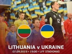 украина Литва