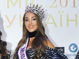 Маргарита Паша