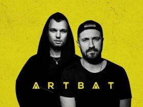 Киевский дуэт ARTBAT
