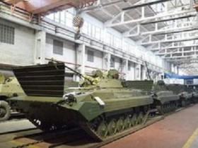 бронетанковый завод