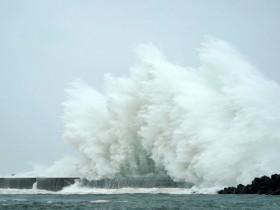 тайфун