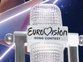 Евровидение-2020.