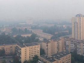 дым,Смог,загрязнение воздуха