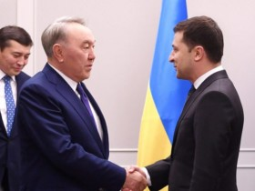 Зеленский, Назарбаев