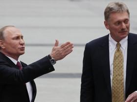 Дмитрий Песков и Путин