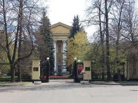 Физический институт имени П. Н. Лебедева
