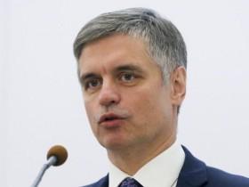 Вадим Пристайко.