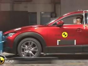 Mazda CX-30,