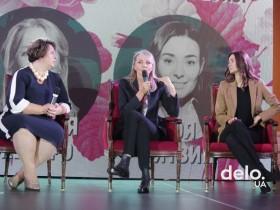 конференция деловых  женщин