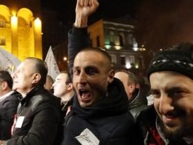 Митинг, Тбилиси