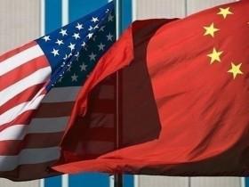 Флаги США, Китай
