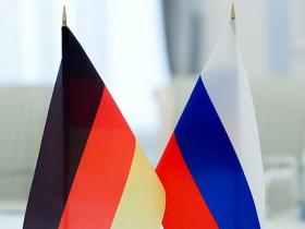 Россия, Германия