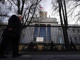 посольчтво РФ в Германии