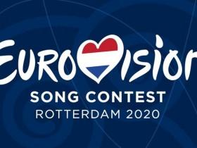 Евровидения 2020